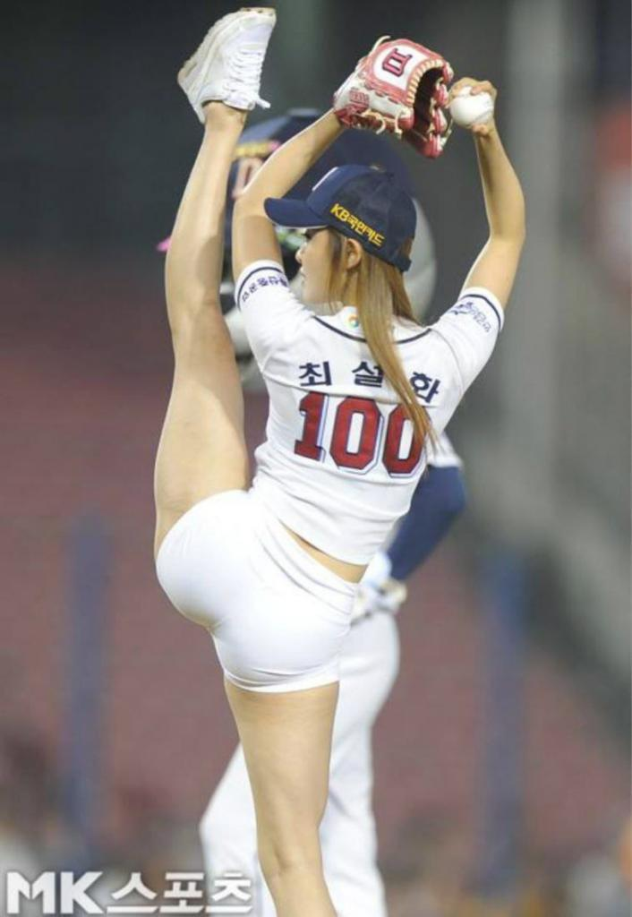 Choi Seol Hwa hot sports babes 2